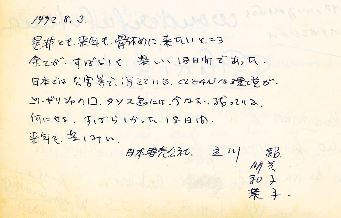 history_21